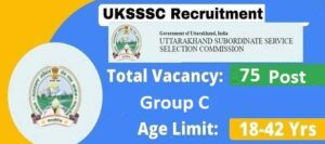 UKSSSC Cartographer and Surveyor Group C Recruitment 2021. Candidates Can Apply Between 03 August 2021 to 16 September 2021. Candidate Read the Complete Notification Before Apply For UKSSSC Group C Cartographer and Surveyor Recruitment 2021. Kindly Check Eligibility and Ready All Requirement Document Such As ID proof, Address Proof and Some Basic Information Etc. Ready All Scan Document Such as Photo, ID Proof and Signature Etc. Kindly Review All the Information Correctly Fill UP before Submit the Application Form. Kindly pay the Application Fees to Complete Your Successfully Apply for Recruitment, If Fee Required. Take a Printout After Submitting Application Form for Further Requirement