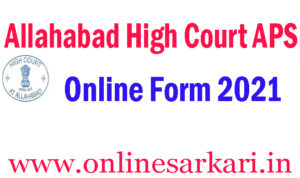 Allahabad High Court APS
